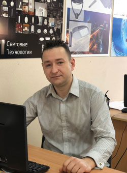 Станислав Юрьевич