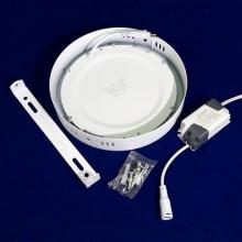Светильник OEM W-R13 W 12Вт накладной круглый белый