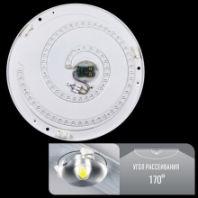 Светильник LED Biom SMART SML-R05-80 3000-6000K 80Вт с д/у